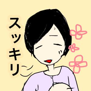 乳腺炎スッキリ