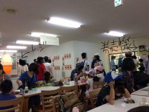 安佐動物公園レストラン